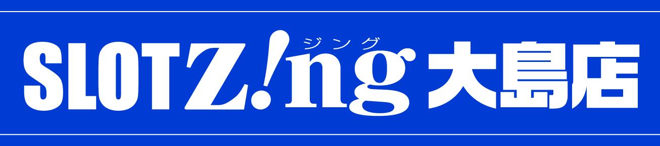 SLOT Zing大島店